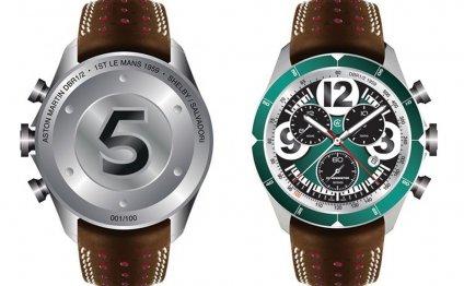 C70 DBR1 Chronometer watch