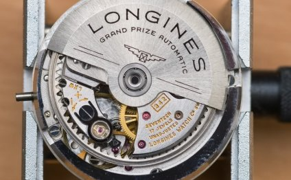 Another Longines movement