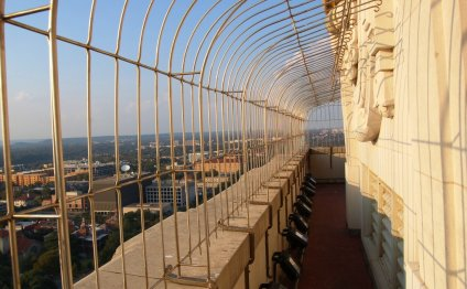 The observation deck was