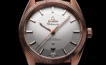 Omega Chronometer Watch