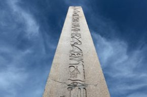 The obelisk - photo
