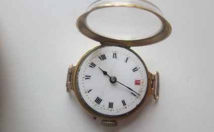 Longines trench Watch